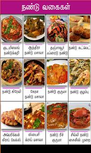 nandu recipe tamil - náhled