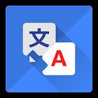 Translate Free icon