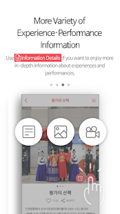 SARANG (Korea Traditional Cultural Center)- screenshot thumbnail
