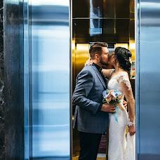 Wedding photographer Anna Sushkova (anich). Photo of 20.08.2018