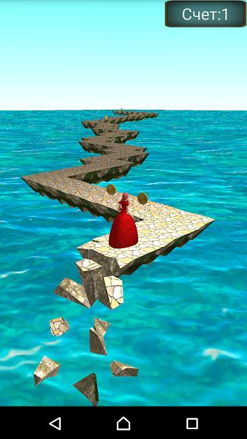 Princess Run to Temple screenshot 1