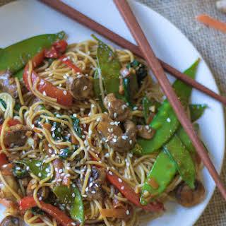 Vegan Lo Mein Noodles.