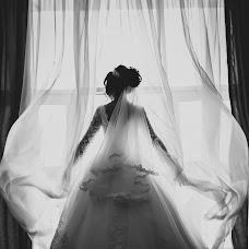 Wedding photographer Anna Shotnikova (anna789). Photo of 23.04.2018
