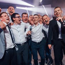 Wedding photographer Vitaliy Kvant (KBAHT). Photo of 21.06.2018