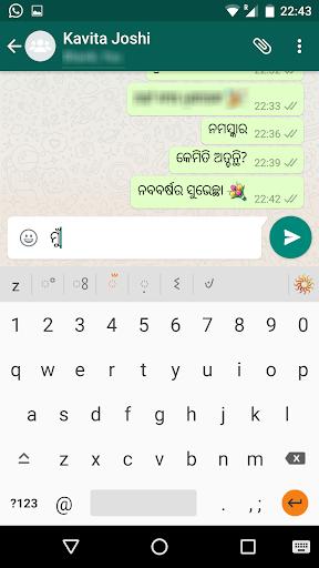 Lipikaar Oriya Keyboard