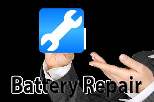 バッテリーの高速化修理2016