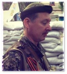 Гиркин (Стрелков, Стрелок) во время террористической операции в Украине