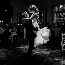 Hochzeitsfotograf Elena Alonso (ElenaAlonso). Foto vom 26.02.2019