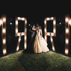 Wedding photographer Guilherme Pimenta (gpproductions). Photo of 07.09.2018