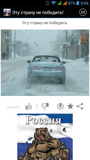 read Клинические