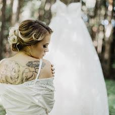 Wedding photographer Lyubov Lyupina (iamlyuba). Photo of 03.07.2018
