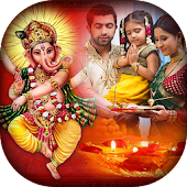 Ganesh Chaturthi Photo Frame - Ganesh Photo Frame