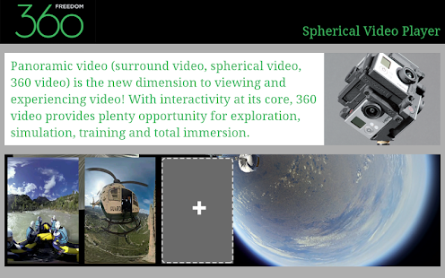 Freedom360Player screenshot