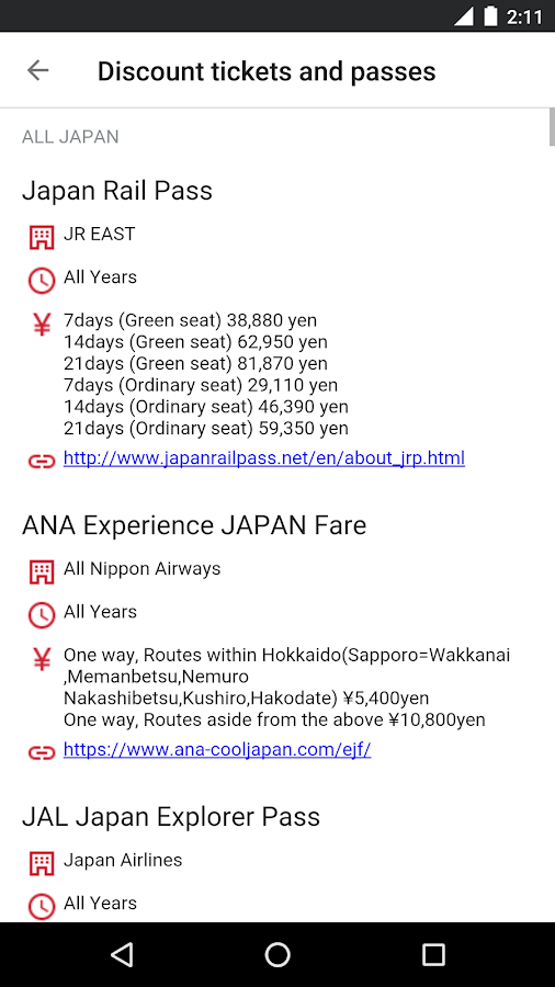 Japan Official Travel App- screenshot