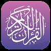 القران الكريم - Al Quran APK