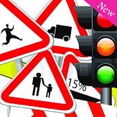 تعلم اشارات المرور