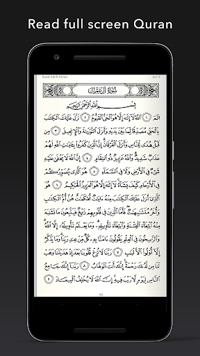 Quran Pro Muslim: MP3 Audio offline & Read Tafsir 1.7.67 screenshots 2