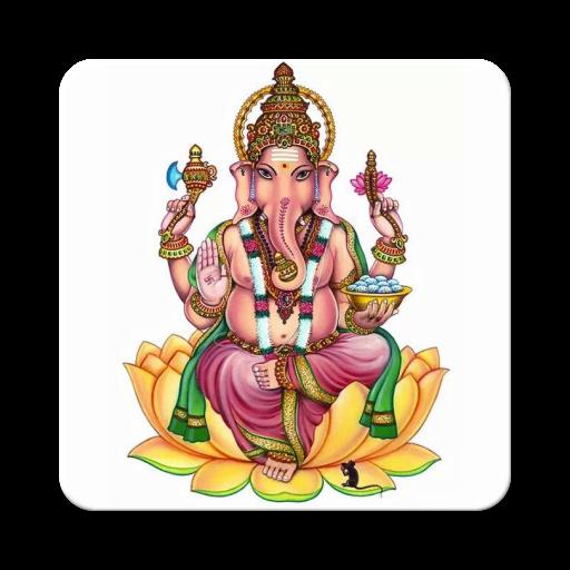 Ganpati AtharvaShirsha(HD Audio)