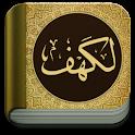 Surat Al Kahfi Teks + Murottal icon