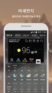 원기날씨 (기상청 날씨) - screenshot thumbnail