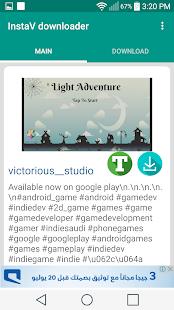 InstaV downloader screenshot