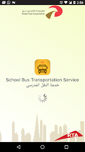 DTC School Bus 3.1.2 APK Mod Updated 1