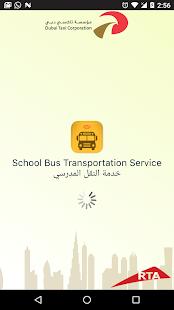 DTC School Bus - náhled