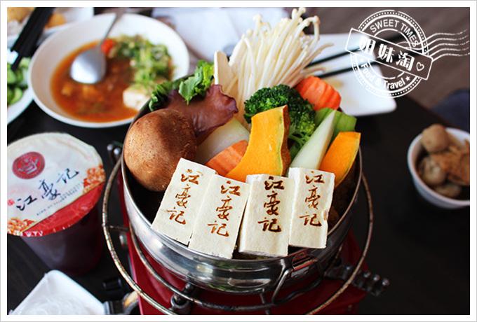 江豪記 臭豆腐王素食臭豆腐鍋