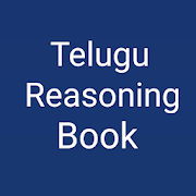 Reasoning Telugu Book
