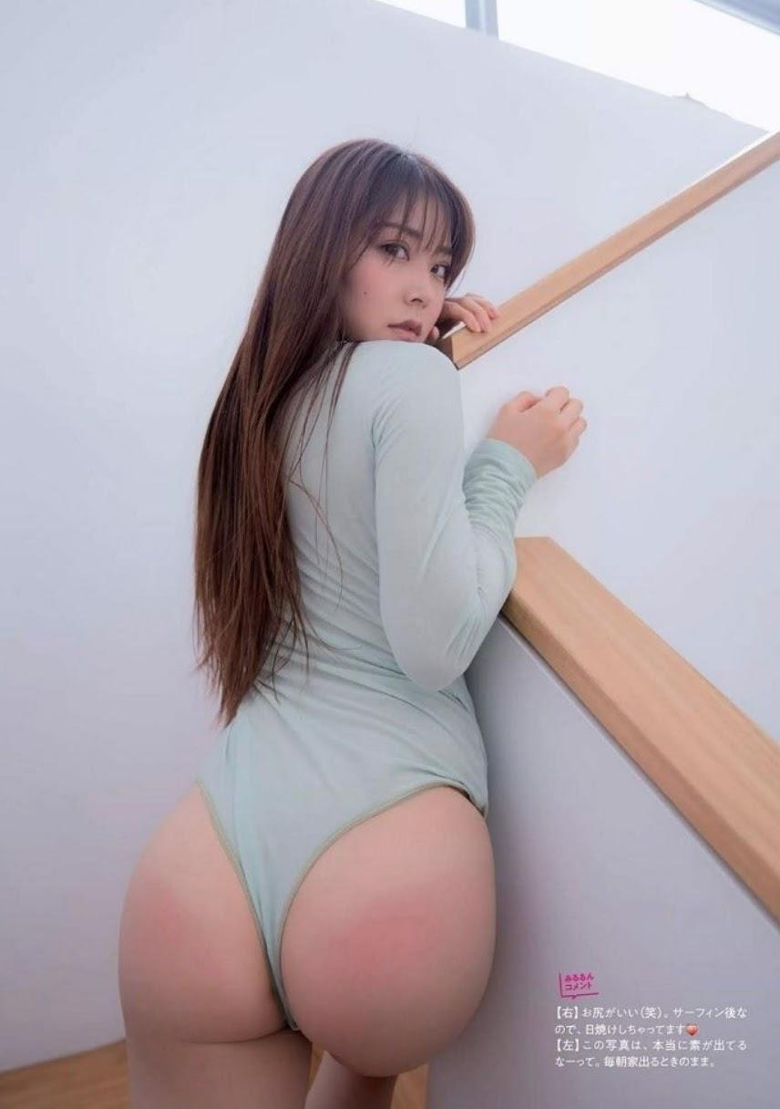 Miru Shiroma11