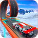Turbo Car Rush: Mountain stunt Driver - Androidアプリ
