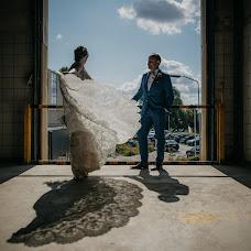 Fotografo di matrimoni Marscha Van druuten (odiza). Foto del 13.09.2018