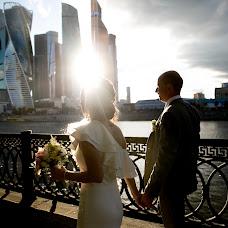 Wedding photographer Svetlana Smirnova (Fotonastroenie). Photo of 28.09.2018