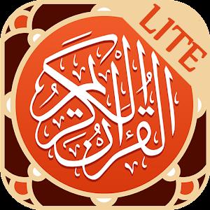 MyQuran Al Quran Indonesia Lit APK for Blackberry