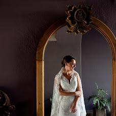 Bröllopsfotograf Uriel Coronado (urielcoronado). Foto av 16.01.2017
