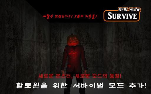 세븐데이즈 인 호러- 방탈출 호러 액션게임 레전드-