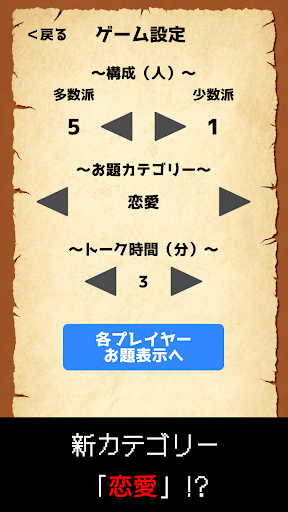 u30efu30fcu30c9u30a6u30ebu30d5u6c7au5b9au7248u300cu65b0u30fbu4ebau72fcu30b2u30fcu30e0u300du7121u6599u30a2u30d7u30ea 1.0.20 screenshots 4