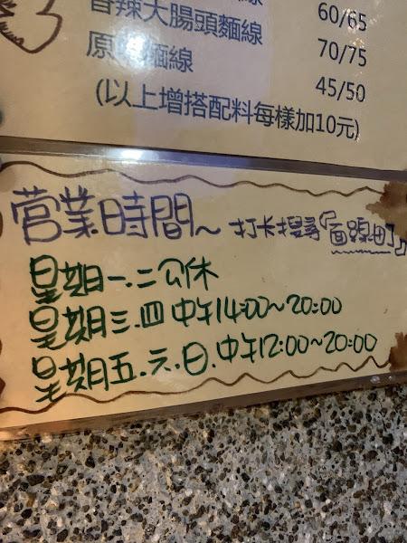 以湯來說是稍微稀了一點(比較水,不稠) 麵線的份量跟好吃程度,我覺得還可以 以料來說真的蠻豐富的(畢竟點最貴的嘛⋯⋯) 花枝(店家說的海王子)還蠻新鮮的