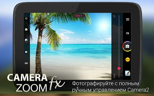 Camera ZOOM FX Premium Screenshot