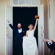 Wedding photographer Natasha Alatyreva (natashaalatyreva). Photo of 30.03.2016
