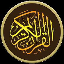 Descargar Aplicación Listen Quran - Mp3 Audio Quran Offline