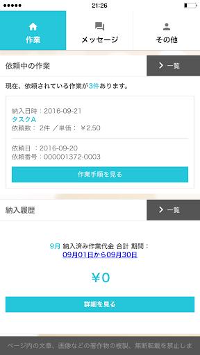 Aedesu30deu30a4u30dau30fcu30b8u3000uff0du5185u8077u304cu3082u3063u3068u697du3057u304fu3001u3082u3063u3068u4fbfu5229u306bu2015 2.0.0 Windows u7528 1