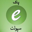 Pak e-Sahulat , e-Services , SIM Information icon