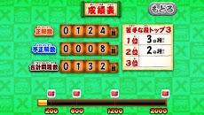 算数忍者〜九九の巻〜 九九の覚え方に!子供向け無料学習アプリのおすすめ画像5