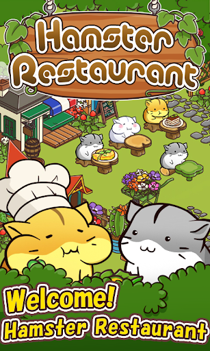 HamsterRestaurant CookingGames screenshots 1