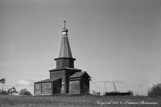 Photo: Церковь Успения из деревни Курицко (1595 г.) Снимок 1978 года