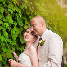 Wedding photographer Marina Sayko (MarinaSayko). Photo of 05.09.2017