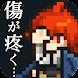 中二病騎士 - ドットRPG×パチスロ×放置ゲーム