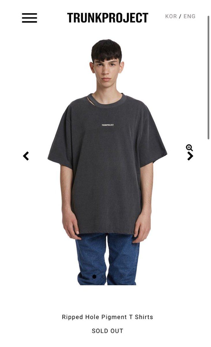 trunk-shirt-jungkook