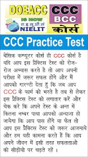 CCC PRACTICE TEST - náhled